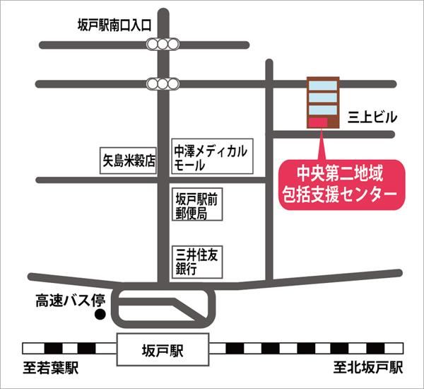 坂戸市中央第2地域包括支援センター